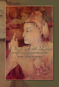 Front cover Sri Krishna Yoga 5x7 8 5x11 1